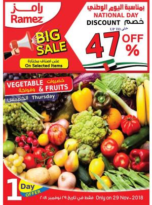 Big Sale Up to 47% on Vegetables & Fruits