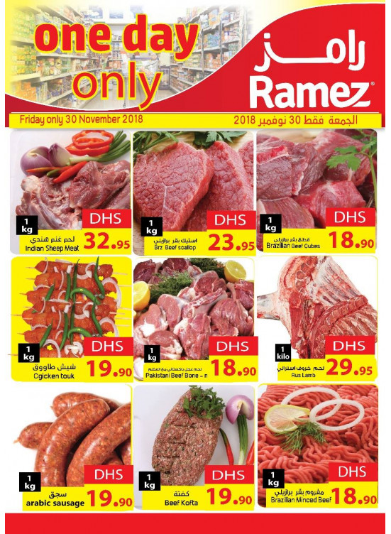 One Day Offer on Butchery