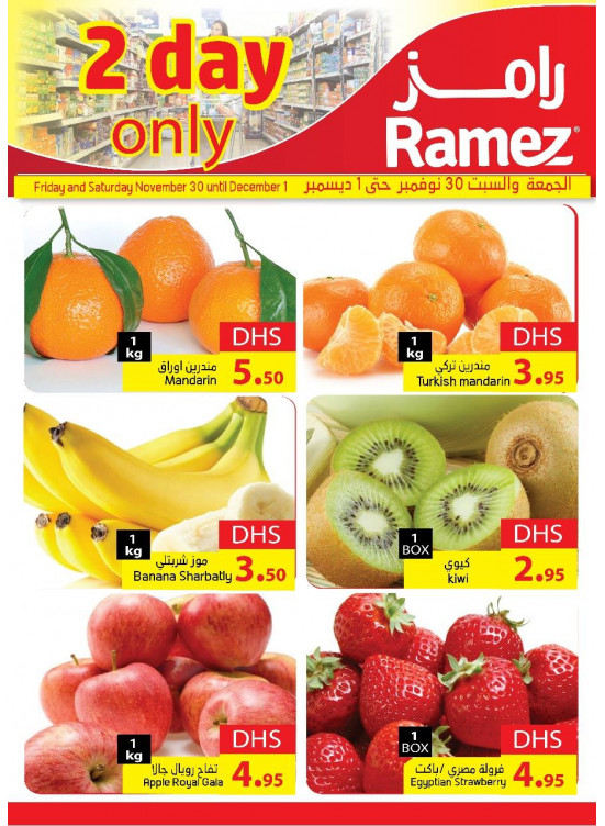 Amazing Fruits & Vegetables Offers