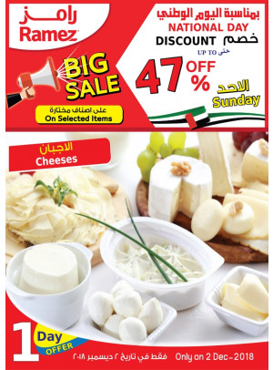 Big Sale Up To 47% on Cheeses
