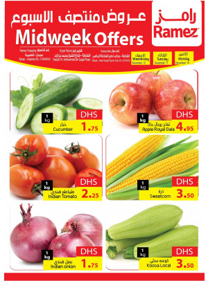 Midweek Offers - Ajman & Sharjah Branches