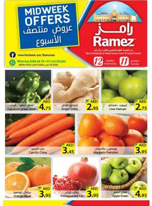 Midweek Offers - Hyper Ramez Ras Al Khaimah
