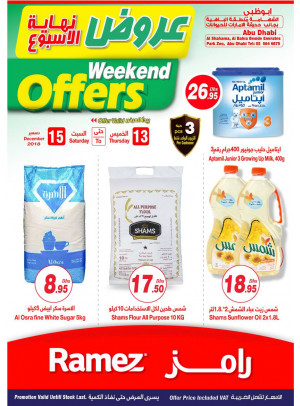 Saving Offers - Al Shahama, Abu Dhabi Branch