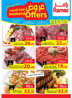 Weekend Offers - Ajman & Sharjah