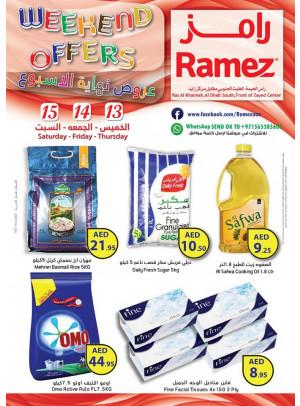 Weekend Offers - Hyper Ramez Ras Al Khaimah