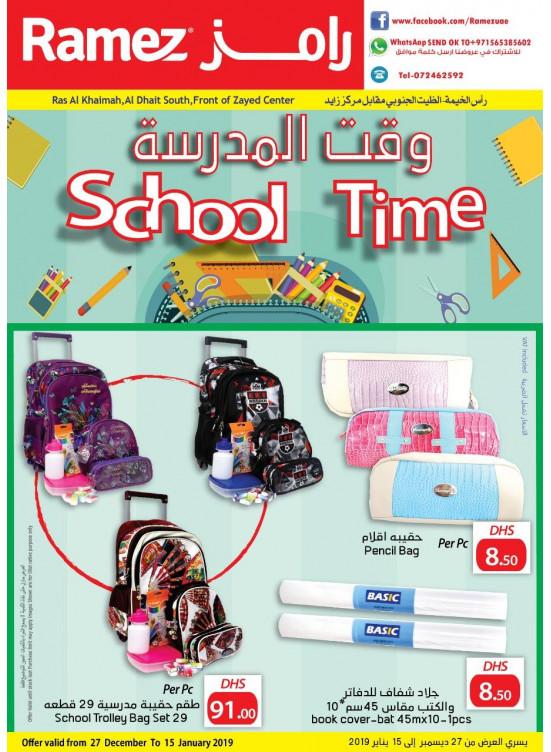 School Time - Hyper Ramez Ras Al Khaimah