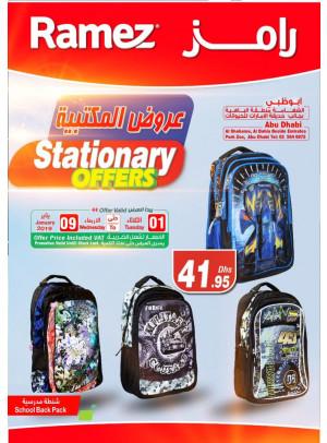 Stationery Offers - Al Shahama, Abu Dhabi
