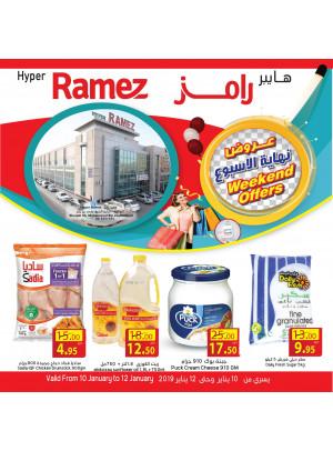 Weekend Offers - Hyper Ramez Sharjah
