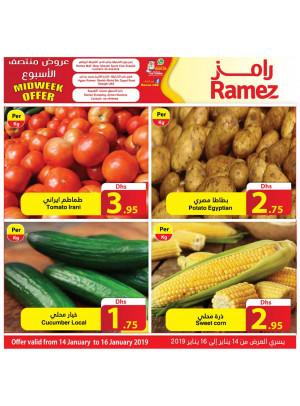 Midweek Offers - Ajman & Sharjah Branches
