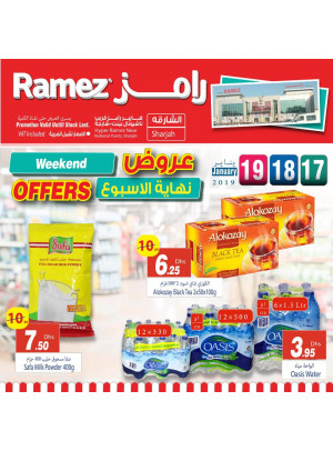 Weekend Offers - Hyper Ramez Sharjah
