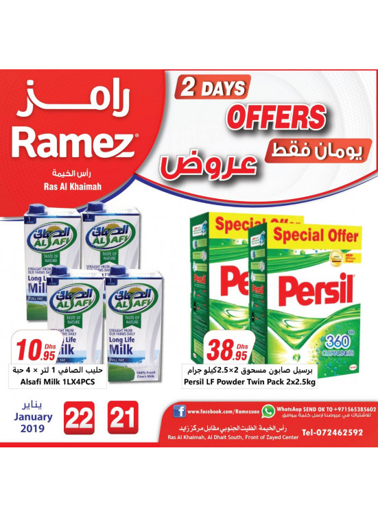 2 Days Offers - Hyper Ramez Ras Al Khaimah