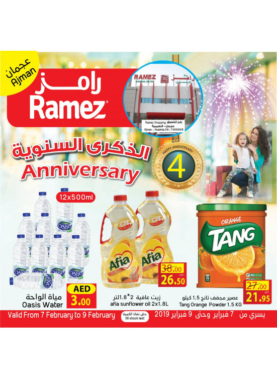 Happy Anniversary Offers - Ramez Shopping Center