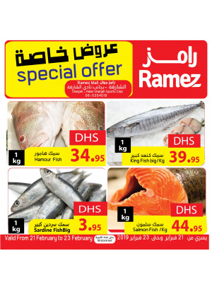 Special Offers - Ramez Mall Sharjah