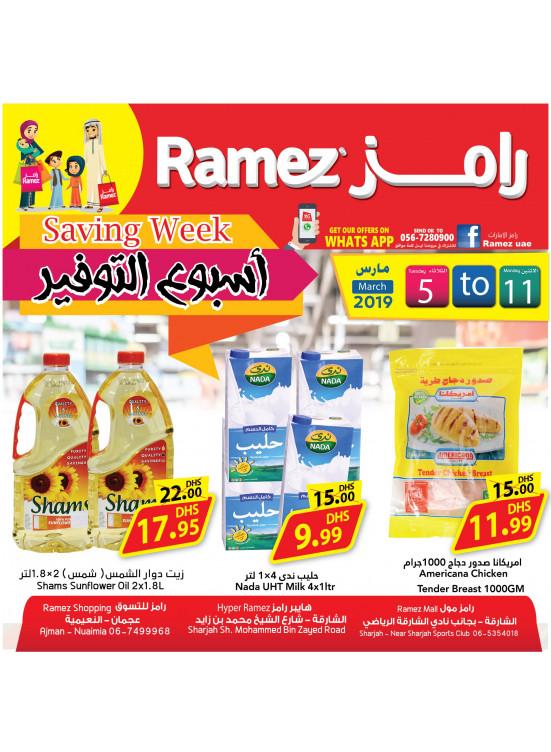 Saving Week - Sharjah & Ajman