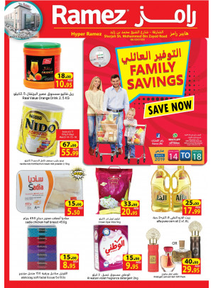 Family Savings - Hyper Ramez Sharjah
