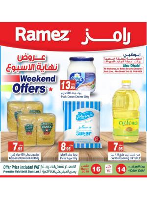 Weekend Offers - Al Shahama, Abu Dhabi