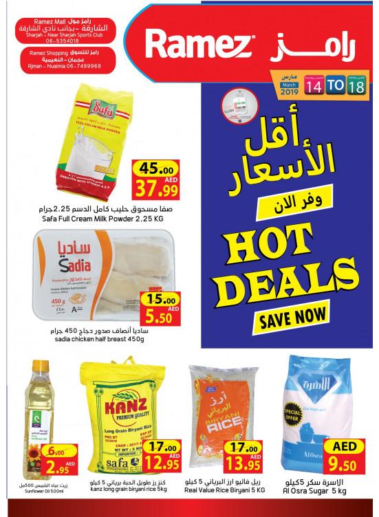 Hot Deals - Ajman & Sharjah Branches