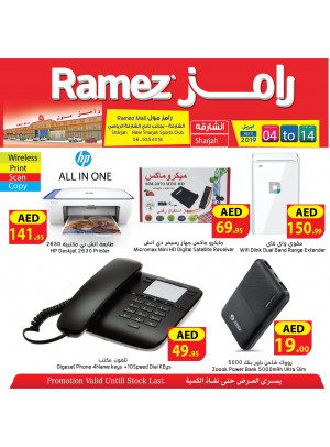 Exclusive Offers - Ramez Mall Sharjah