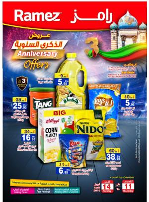Anniversary Offers - Al Shahama, Abu Dhabi