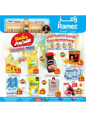 First Anniversary Offers - Ras Al Khaimah