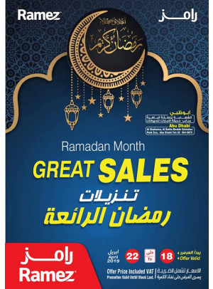 Ramadan Great Sales