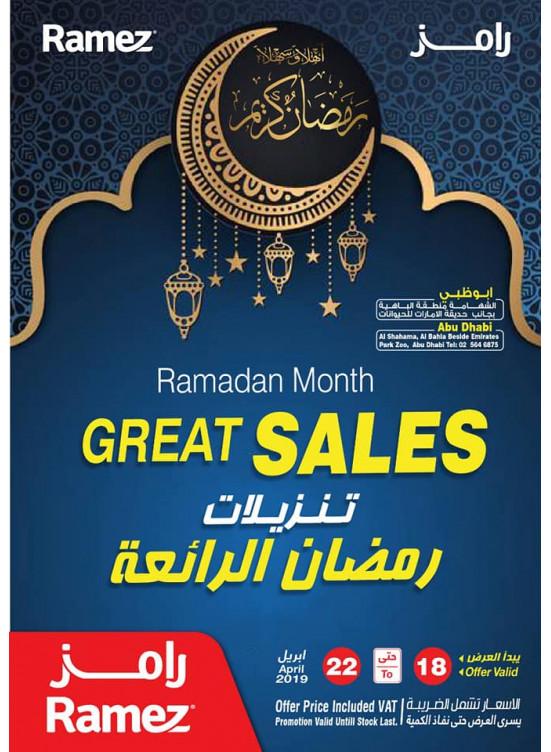 Ramadan Great Sales