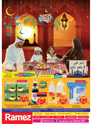 Ramadan Kareem Offers