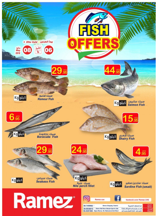 Fish Offers - Ajman & Sharjah Branches