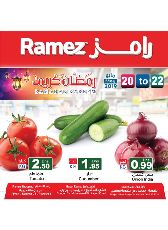 Midweek Offers - Sharjah & Ajman