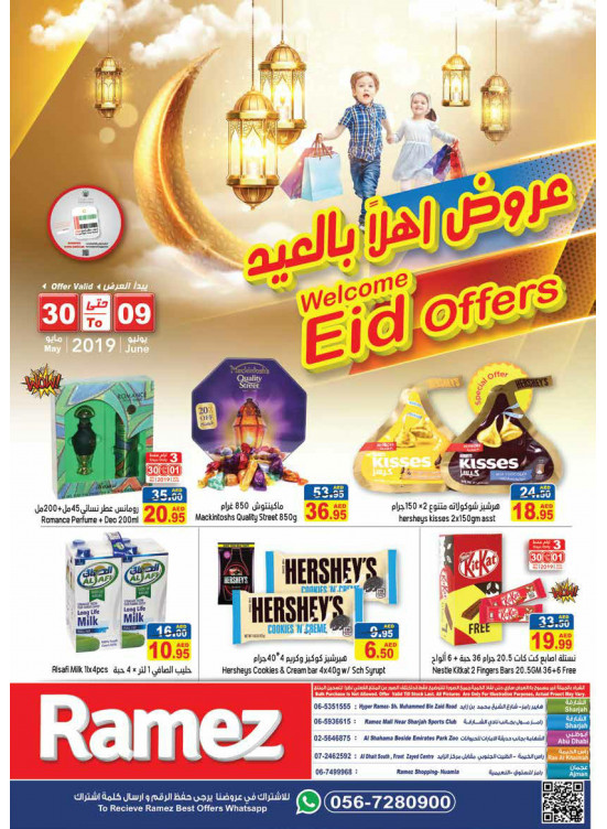 Welcome Eid Offers