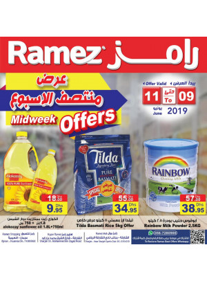 Midweek Offers - Sharjah & Ajman