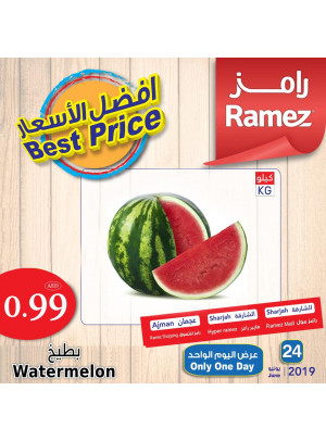 Best Price - Sharjah & Ajman