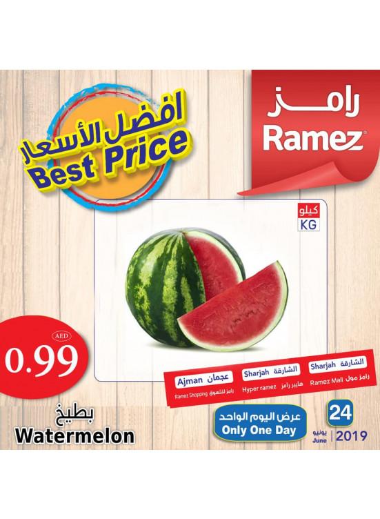 Best Price - Sharjah & Ajman