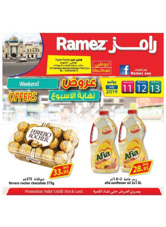 Weekend Offers - Hyper Ramez Al Shahama, Abu Dhabi