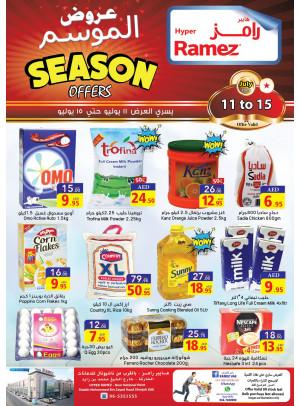 Season Offers - Hyper Ramez Sharjah