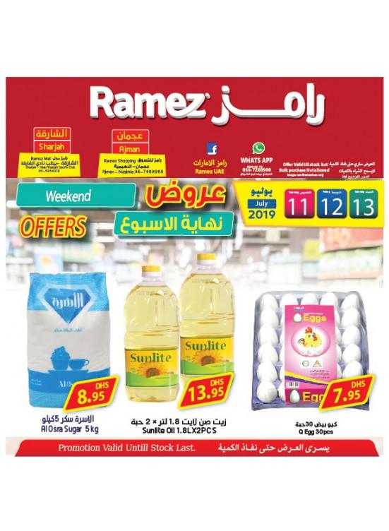 Weekend Offers - Sharjah & Ajman