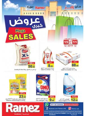 Mega Sales - Hyper Ramez Ras Al Khaimah