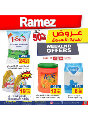 Weekend Offers - Sharjah & Ajman