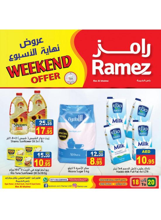 Weekend Offers - Ras Al Khaimah