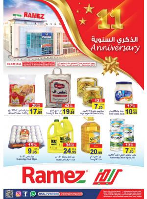 11th Anniversary Offers - Ramez Hypermarket, Sharjah