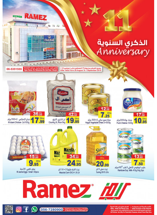 11th Anniversary Offers - Ramez Hypermarket, Sharjah