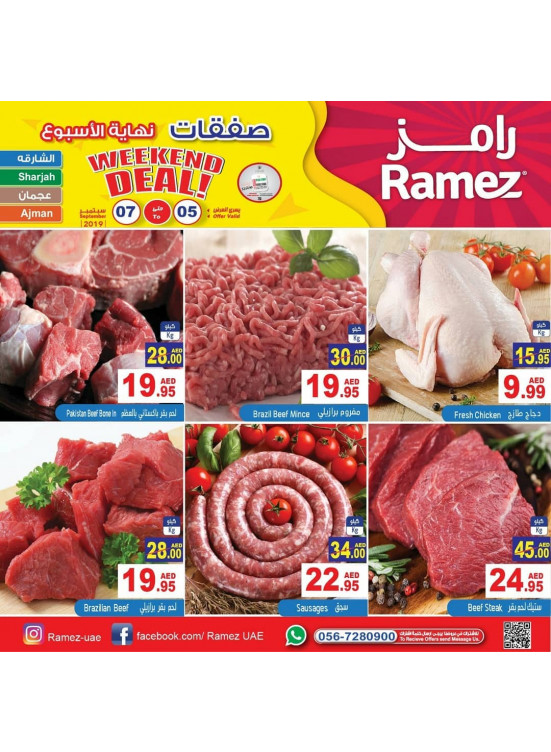 Weekend Deals - Sharjah & Ajman
