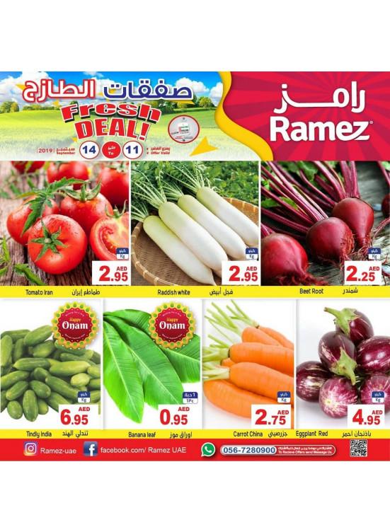 Fresh Deals - Sharjah & Ajman