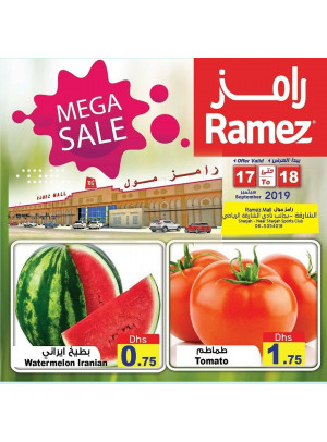 Mega Sale - Ramez Mall, Sharjah