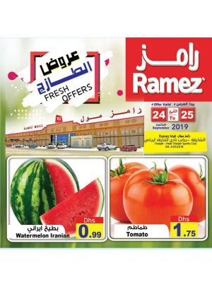 Fresh Offers - Ramez Mall, Sharjah