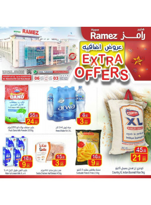Extra Offers - Hyper Ramez Sharjah