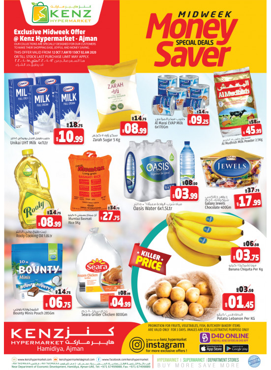 Midweek Money Savers