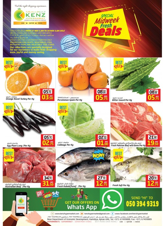Midweek Fresh Deals