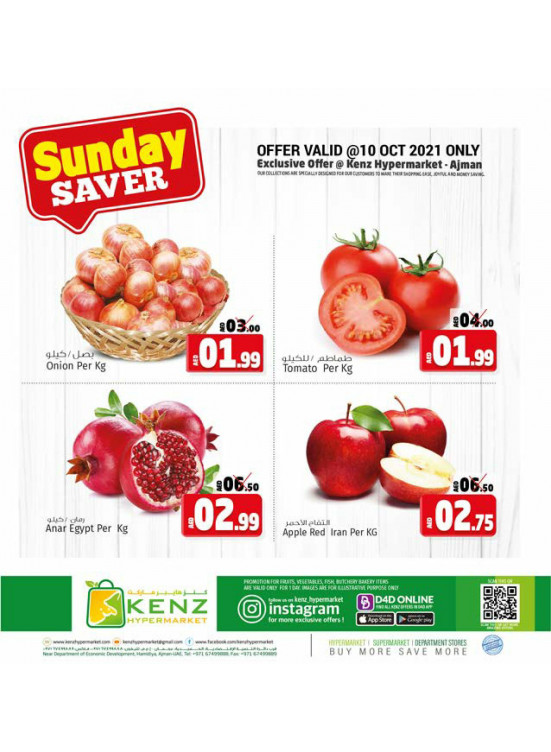 Sunday Saver