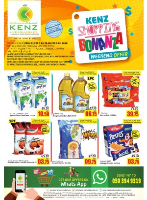 Shopping Bonanza